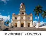 Basilica Of Saint Virgin El...