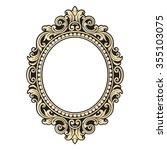 vector vintage border frame... | Shutterstock .eps vector #355103075