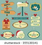 christmas and new year holiday... | Shutterstock .eps vector #355130141