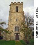 church. | Shutterstock . vector #355151