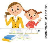 tutor and child | Shutterstock .eps vector #355245704