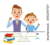 tutor and child | Shutterstock .eps vector #355245707