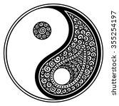 yin yang hand drawn symbol.... | Shutterstock .eps vector #355254197