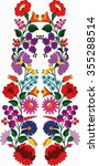 hungarian folk art | Shutterstock .eps vector #355288514