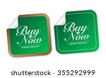buy now stickers | Shutterstock .eps vector #355292999