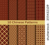 set of ten chinese patterns | Shutterstock .eps vector #355432109