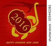 new years chinese.chinese... | Shutterstock .eps vector #355442381