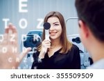 consultation with an... | Shutterstock . vector #355509509