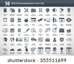 set of seo and development icons | Shutterstock .eps vector #355511699