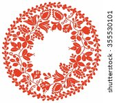 red vector wreath isolated on... | Shutterstock .eps vector #355530101