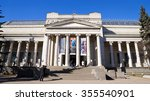 State Museum of AS Pushkin in Moscow