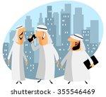 vector illustration of a three... | Shutterstock .eps vector #355546469