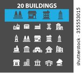 buildings  houses  icons  signs ... | Shutterstock .eps vector #355553015
