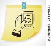 money mobile doodle | Shutterstock . vector #355598684