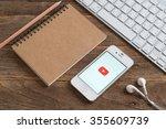 chiangmai thailand   december... | Shutterstock . vector #355609739
