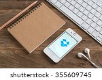 chiangmai thailand   december... | Shutterstock . vector #355609745