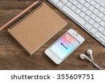 chiangmai thailand   december... | Shutterstock . vector #355609751