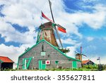 Stock photo unique old authentic real working windmills in the suburbs of amsterdam the netherlands 355627811