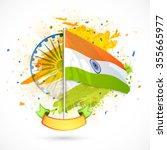creative waving indian national ... | Shutterstock .eps vector #355665977