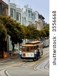 cable cars in san francisco | Shutterstock . vector #3556668