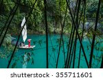 three gorges tribe scenic spot... | Shutterstock . vector #355711601