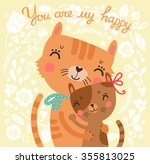 Stock vector  floral cute background with mother cat and baby cat 355813025