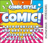 creative high detail comic font.... | Shutterstock .eps vector #355832681
