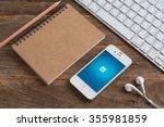 chiangmai thailand   december... | Shutterstock . vector #355981859