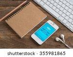 chiangmai thailand   december... | Shutterstock . vector #355981865