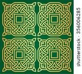 celtic seamless pattern. | Shutterstock .eps vector #356006285