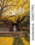 qingyang monastery scenic spot  ... | Shutterstock . vector #356077991