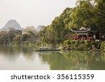 ronghu lake  guilin | Shutterstock . vector #356115359