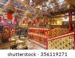 hong kong  china   december... | Shutterstock . vector #356119271