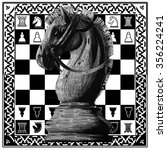 chess horse  | Shutterstock .eps vector #356224241