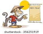 cartoon monkey   chinese style... | Shutterstock .eps vector #356251919