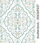 gentle  floral ornament.... | Shutterstock .eps vector #356269337