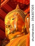 ayutthaya thailand    feb 21... | Shutterstock . vector #356307305
