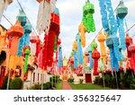 thai northern temple lattern | Shutterstock . vector #356325647