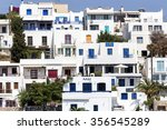 milos  greece   september 8 ... | Shutterstock . vector #356545289