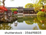 Liuyuan Lingering  Park One Of...