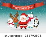 happy new year | Shutterstock .eps vector #356793575