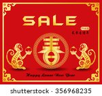 chinese new year sale design... | Shutterstock .eps vector #356968235