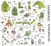 set of hand drawn camping... | Shutterstock .eps vector #356980991