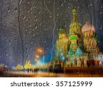 night view of illuminated st.... | Shutterstock . vector #357125999