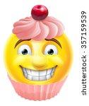 A Cartoon Pink Cupcake Cake...