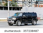 Small photo of MOSCOW, RUSSIA - MAY 5, 2012: Motor car Hummer H2 in the city street.