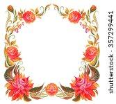 frame for design in the style... | Shutterstock . vector #357299441