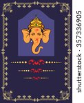 ganesha the lord of wisdom... | Shutterstock . vector #357336905