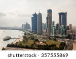 downtown skyscrapers and the... | Shutterstock . vector #357555869