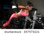young latina woman working out... | Shutterstock . vector #357573221